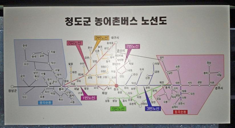청도군 농어촌 버스 노선도 - 지도 형태 - 2015년 11월 16일자