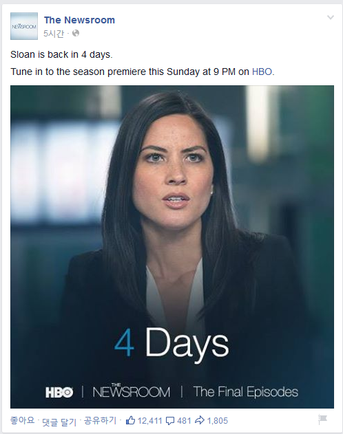 뉴스룸 시즌3 예고편, 뉴스룸 시즌3 트레일러, 뉴스룸 시즌3, 뉴스룸 시즌3 방영일,