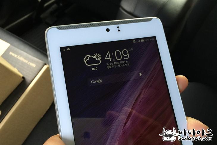 아수스 폰패드7 LTE 패블릿