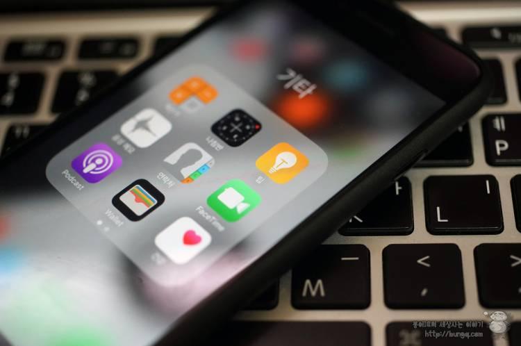 아이폰 팁? 애플이 알려주고 싶은 꿀팁은 뭘까?