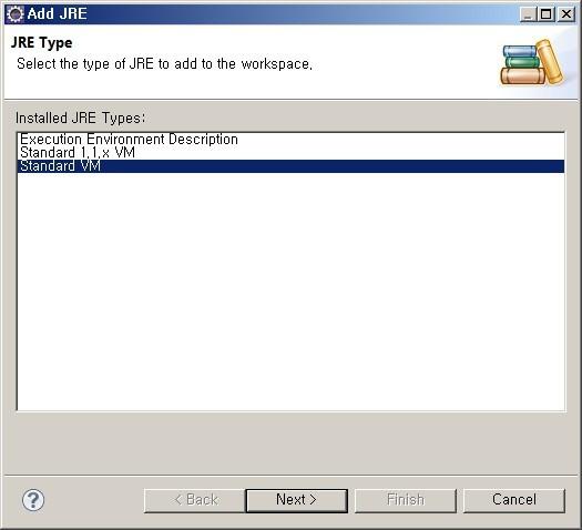 이클립스 자바 실행환경 변경, 자바 JRE 변경, 자바 JRE 설정, 자바 JDK 설정, Eclipse, Java JRE, Java JDK, 이클립스 JRE 설정, 이클립스 JDK 변경