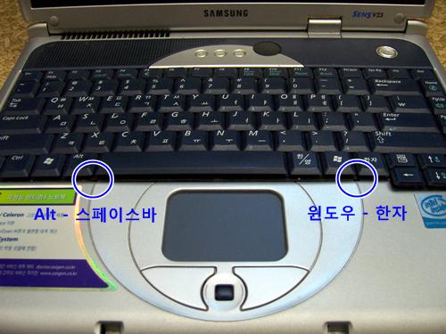 삼성 노트북 키보드 분리