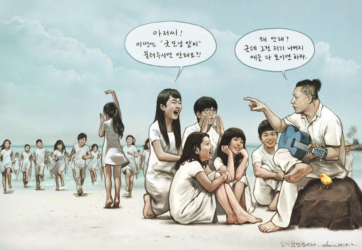 [딴지 영진공 팟캐스트] 61 ~ 65회 모아듣기