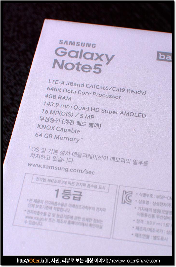 갤럭시노트5, 갤럭시노트5 후기, galaxy, galaxy note 5, it, 리뷰, 이슈, 스마트폰, 갤럭시노트5 개봉기, 노트5, 갤럭시s6 엣지 플러스, 아이폰 6s, 갤럭시s6 판매부진, 갤럭시노트5 가격, 갤럭시노트5 스펙, 갤럭시노트5 색상, 갤럭시노트5 출시일, 갤럭시s6 엣지, 갤럭시s6, 갤럭시노트5 출고가, 갤럭시노트5 배터리, 갤럭시노트5 사은품, 갤럭시노트5 공시지원금, 삼성전자, 갤럭시, 갤럭시노트5 엣지, 갤럭시노트
