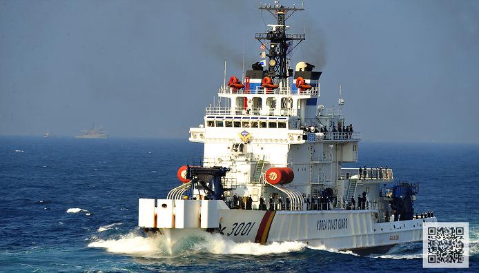해양경찰 구난함 ⓒMediaPaPaer.KR 오세진 사진기자
