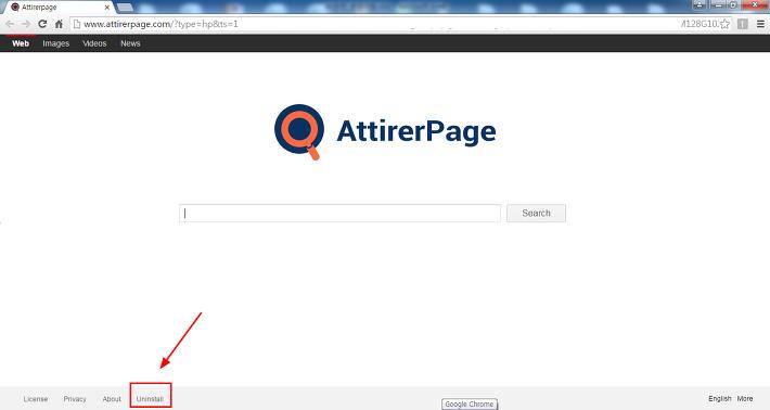 AttirerPage 시작페이지 제거
