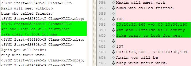 srt smi 변환 - 변환된 파일 비교