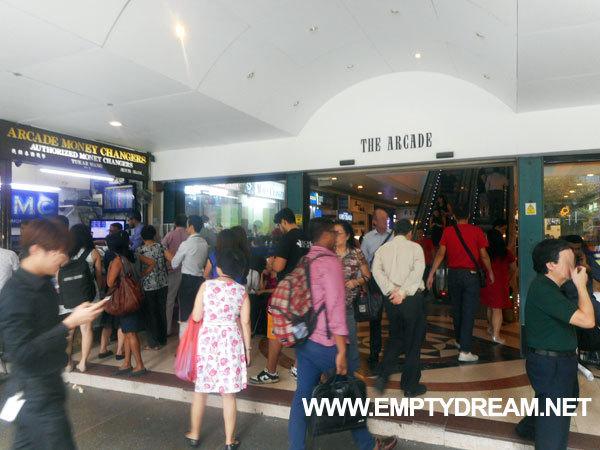 싱가포르 여행 - 싱가포르 현지에서 환전하기, 환전소 아케이드 Arcade
