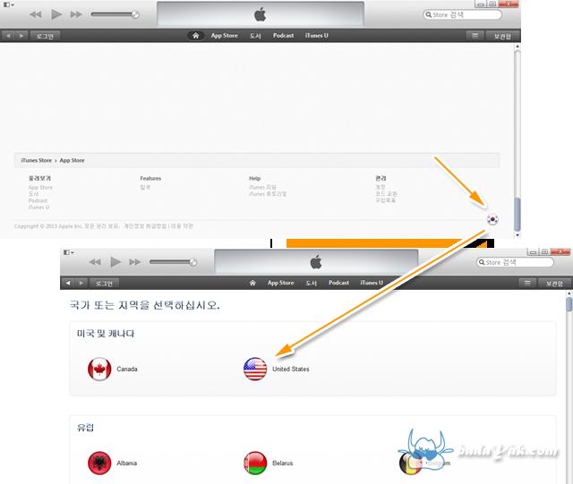 아이폰·아이패드 아이튠즈 미국 계정 만드는 방법