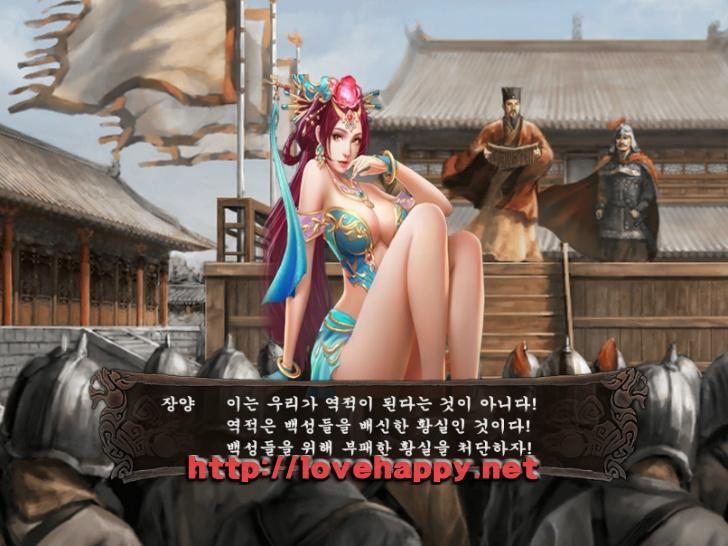 미녀삼국지 - 15화 조조, 황궁을 장악하다. 011