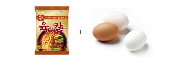 보글보글~ 얼큰한~ 육개장칼국수에 달걀을 넣는 2가지 방법~!