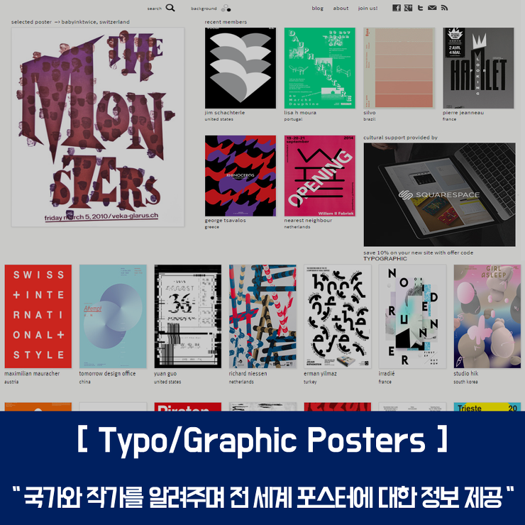 TYPO/GRAPHIC POSTERS