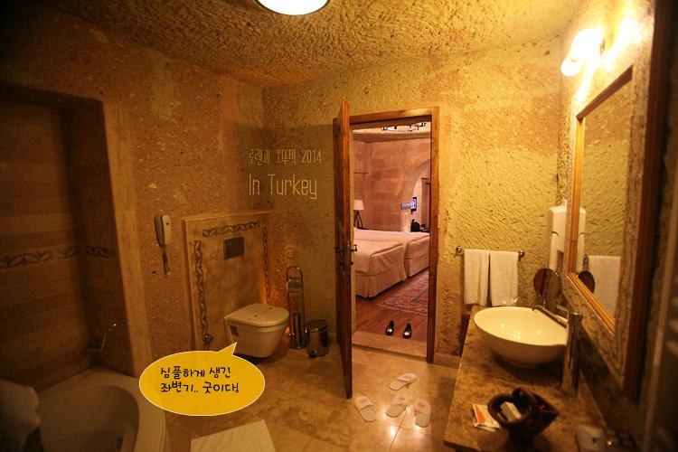 터키여행후기 카파도키아 호텔 'Alfina Hotel' 동굴속의 하룻밤9