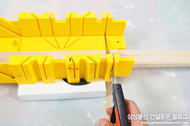 삼성물산_침실조명_DIY_4