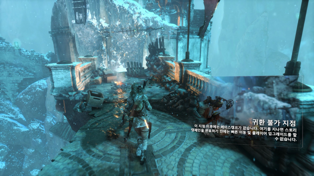 라이즈 오브 더 툼레이더 공략 - 사라진 도시(2)