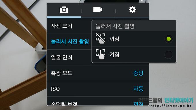 갤럭시W 후기, 갤럭시W 성능, 기능, 7인치 스마트폰
