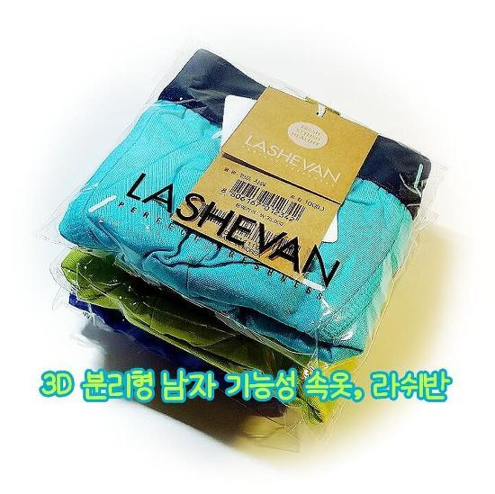 LASHEVAN