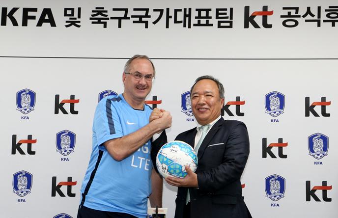 kt, 축구국가대표팀 공식후원계약 조인식