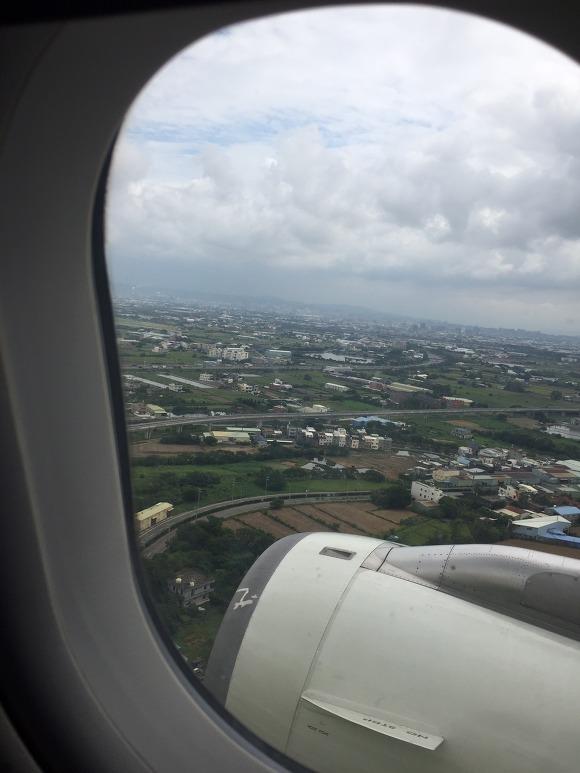 드디어 보이는 대만 비행기에서 보는 모습