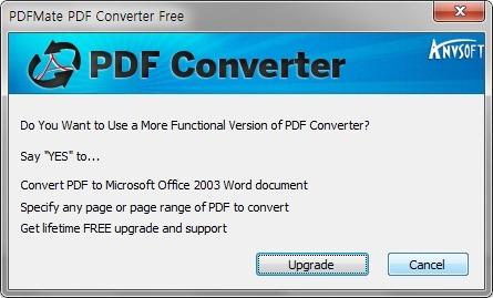 PDF JPG 변환 PDF 이미지 변환 프로그램 PDFMate PDF Converter