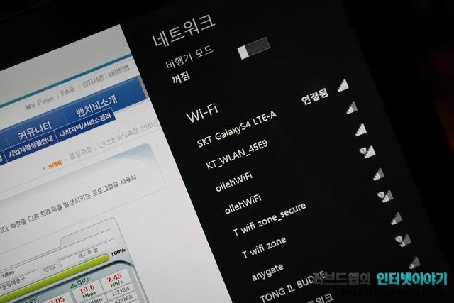 LTE-A 속도, LTE-A, 클라우드, 스마트폰, 갤럭시S4 LTE-A