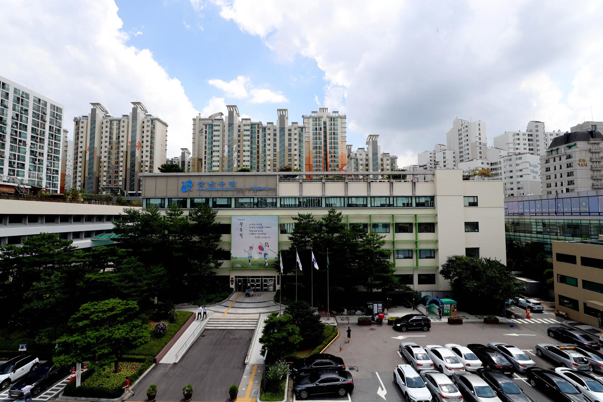 강남구, 서울시민이 평가한 '청결도시' 1위