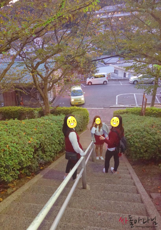 히노야마 공원