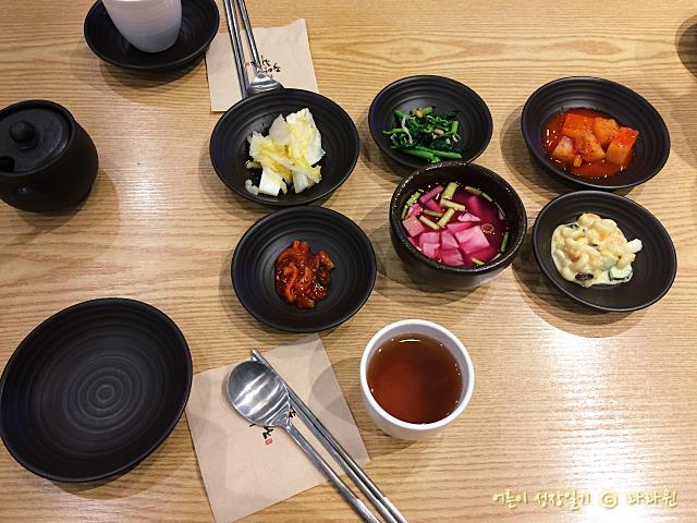 전주 중앙식당 육회비빔밥