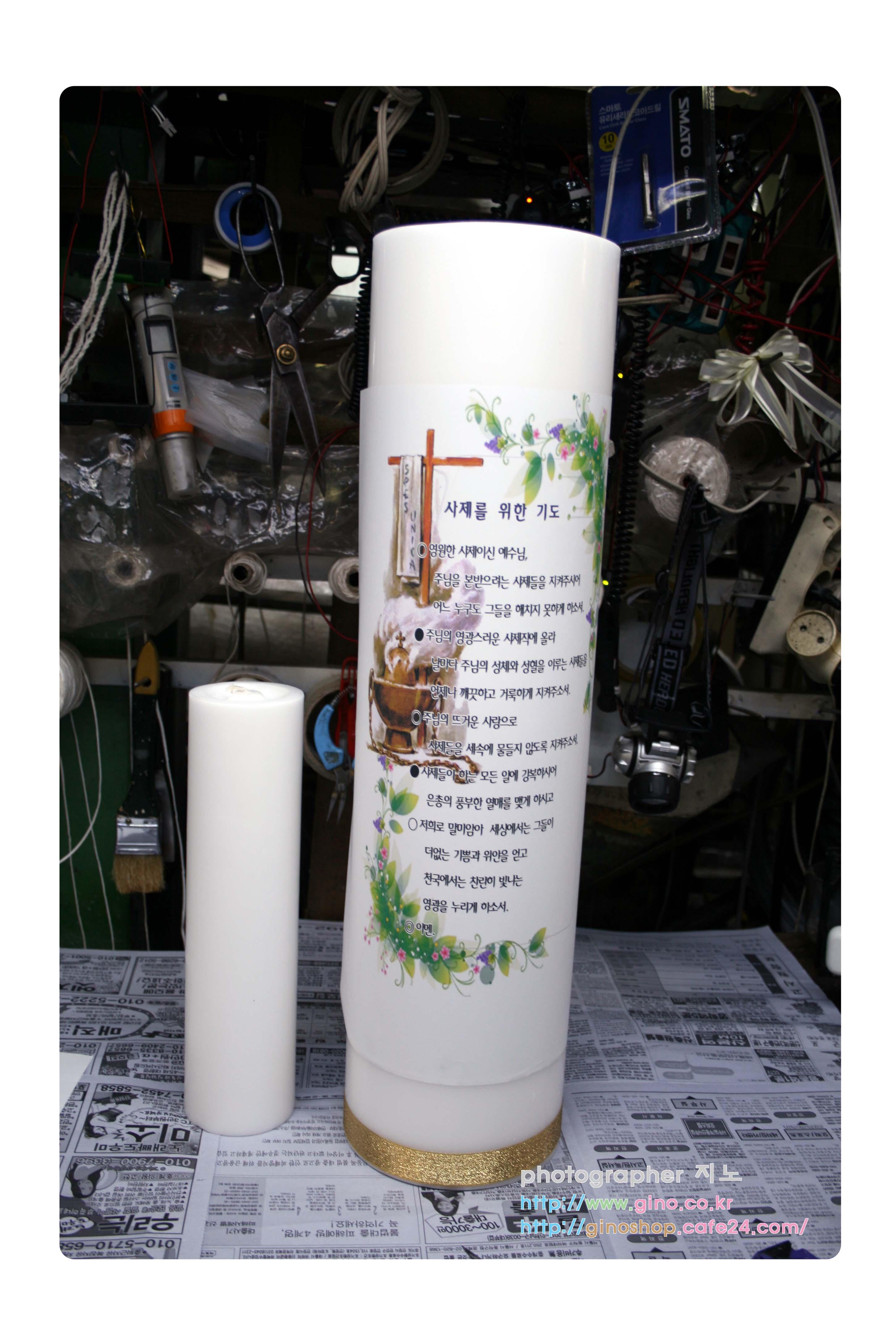 가톨릭대학교 서울성모병원 사목협의회 은경축 양초 종이 시
