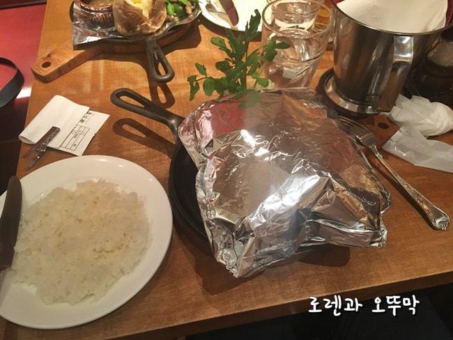 동양정! 교토역의 햄버거 스테이크 오이시7