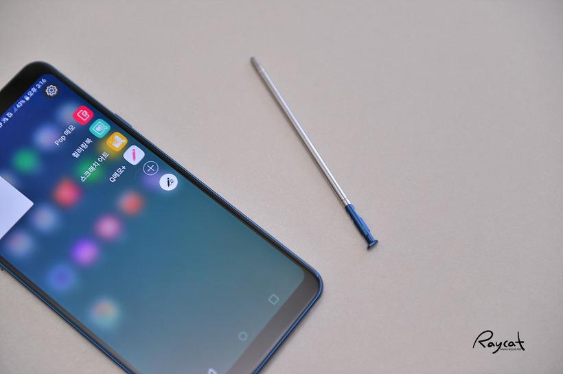 스타일러스 펜 내장한 2018 LG Q8 직접 사용해보니