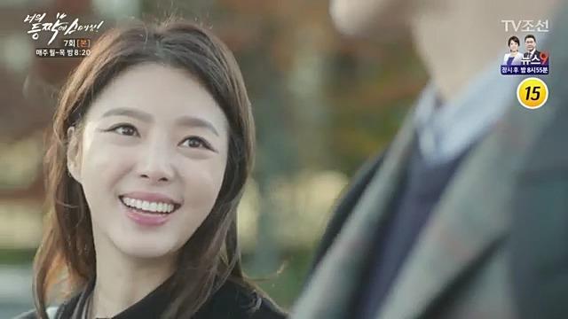 '스매싱' 박현경(엄현경)은 과연 행복해질 수 있을까?