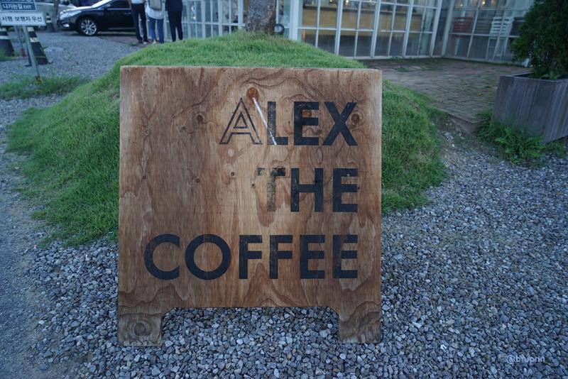[BP/CAFE] 논밭 옆 카페. 알렉스더커피 - 용인