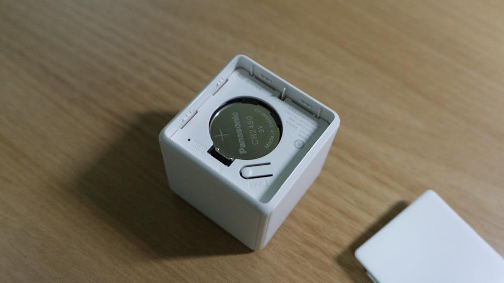 샤오미 큐브 컨트롤러 건전지 커버 오픈