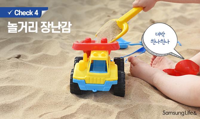 여름휴가 준비물 놀거리 장난감 대박 씐나씐나