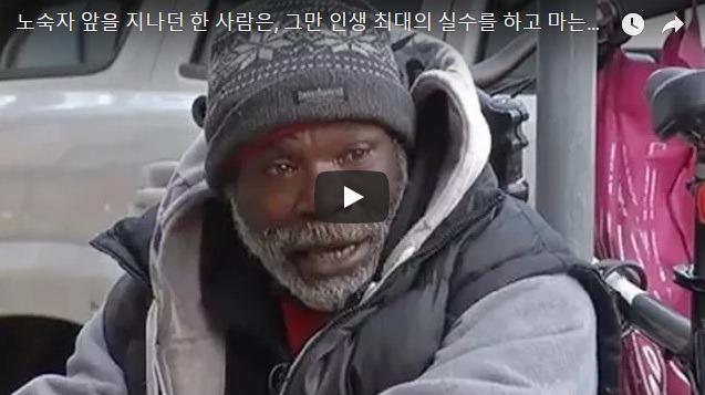 [기사링크-유튜브]그는 착한 게 아니고 현명한 거였다.