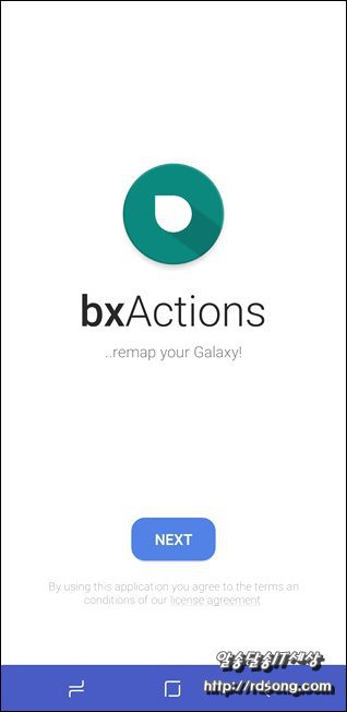 삼성 갤럭시 s8 빅스비버튼,bixby button remapper - bxActions