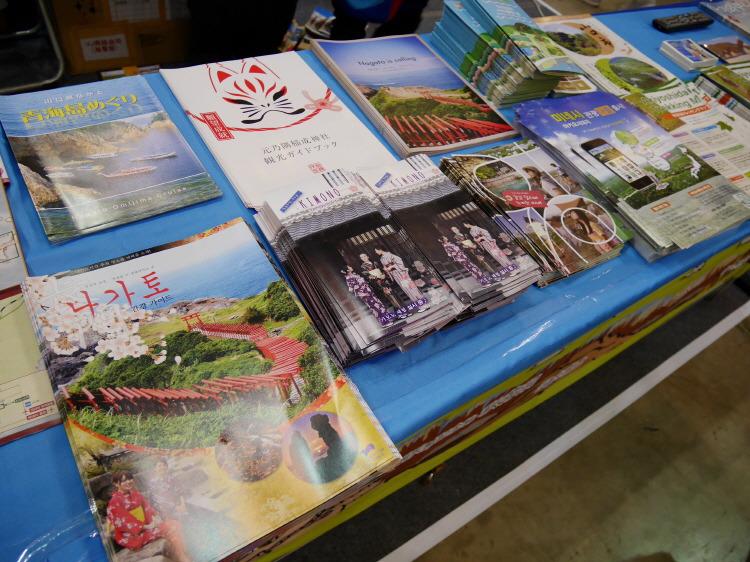 벡스코 2017 부산국제관광전