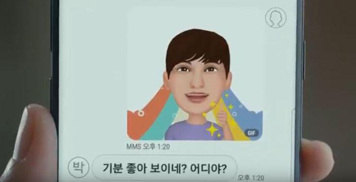 갤럭시 s9 광고 음악