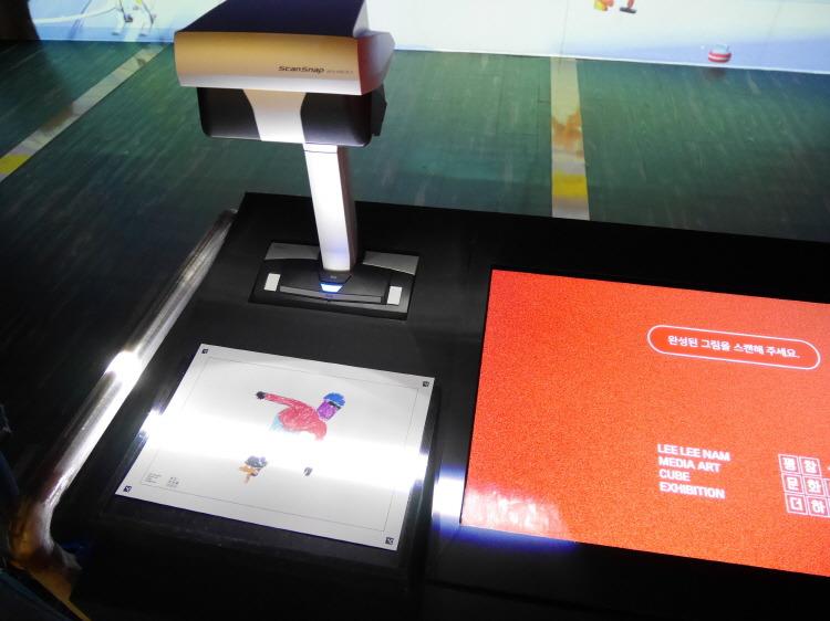 벡스코 평창동계올림픽 미디어아트 큐브전