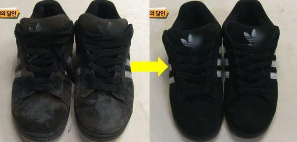 생활의 달인 신발 복원 기술