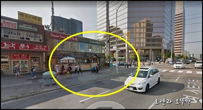 토론토 차량 돌진 사고 위치를 확인해보니6