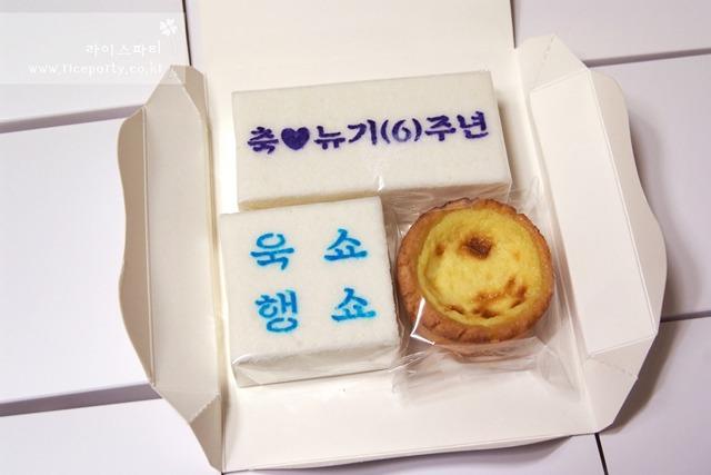 정욱진배우님 데뷔 6주년 기념-2