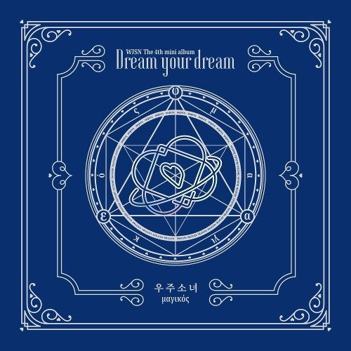WJSN - Dreams Come True Lyrics [English, Romanization]