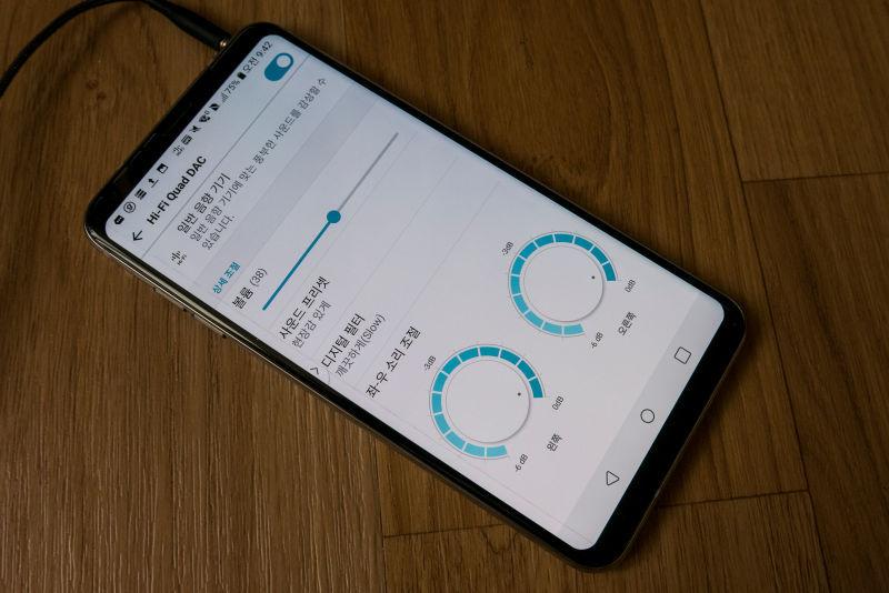 LG V30 간단 후기. 기능부터 성능까지
