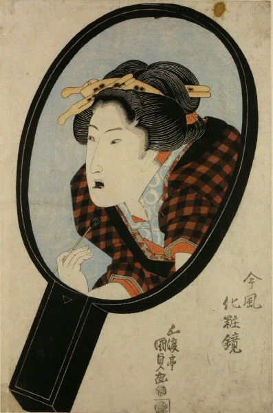 오하구로(お齒黑) Japanese-woman-blackening-teeth-Ohaguro