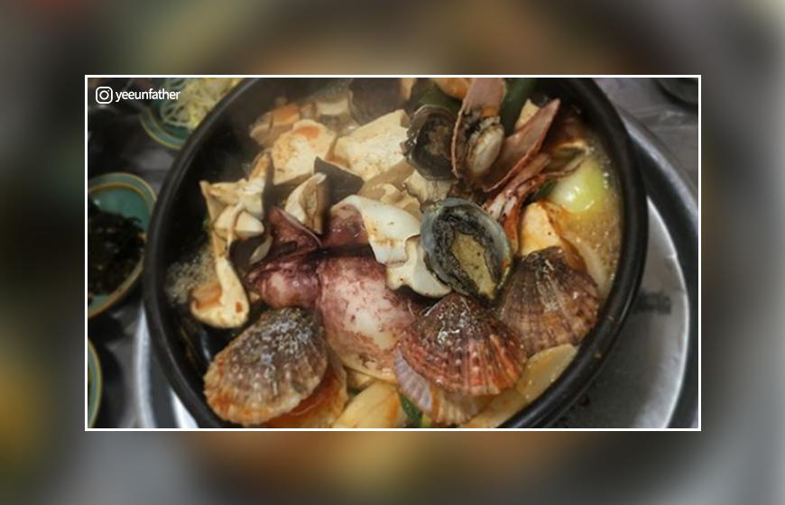 거제 맛집 추천 : 항만식당