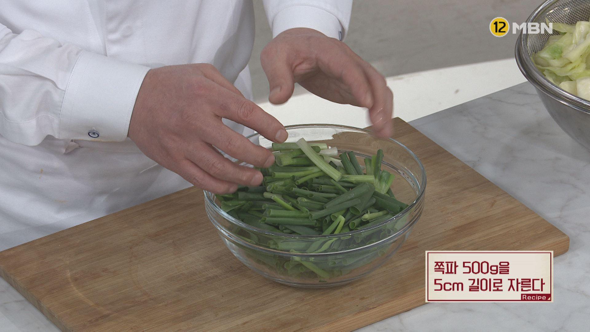양배추물김치