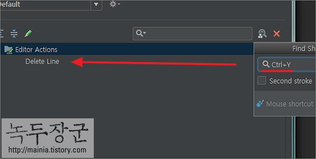 파이썬(Python) 개발도구(PyCharm) 단축키 설정과 검색하는 방법