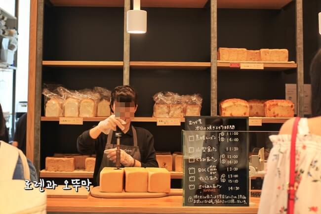 하카타역 무츠카도 카페의 유명한 샌드위치4